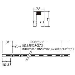 エントリーしてポイント10倍!チャンネルサポート【ロイヤル】クロームめっきASF−1−600サイズ600mm