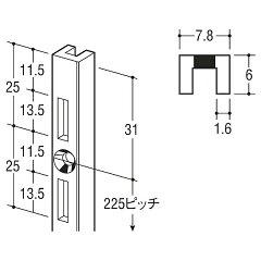 エントリーしてポイント10倍!ナローサポート【ロイヤル】クロームめっきNR−6−1200