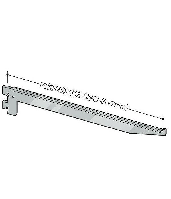 スリムブラケット ガラス棚 棚受 ガラス棚 先端爪有りタイプ【 ロイヤル 】クロームめっき B-110 呼び名:250