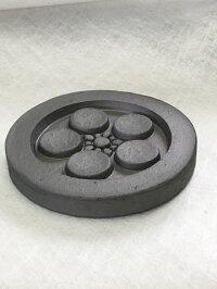 家紋入り小皿梅鉢