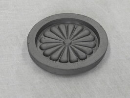 家紋入り小皿16枚菊