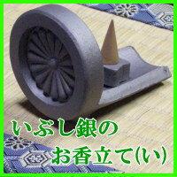 菊丸瓦とお香(松栄堂)菊丸-い