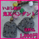 Img60527672