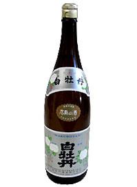 白牡丹酒造 広島の酒 1800ml【あす楽対応_...の商品画像