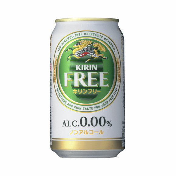 キリンフリー ノンアルコールビール 350ml缶 1ケース(24本入り)【_関東】【_甲信越】【_北陸】【_東海】【_近畿】【_中国】【_四国】【_九州】