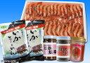 【送料込】カネニセットA(甘エビ、お刺身OKいかそーめん、いくら醤油漬、塩辛、三升漬セット)