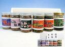 カネニ海鮮珍味セット(いか明太・いか塩辛・いかジャン辛・真いか三升漬・つぶ...