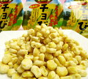 新食感!北海道とうきびチョコ「チョび」