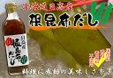 【北海道復興割15%OFF 2月15日(金)10:00〜】【...