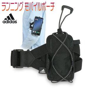 アディダス ランニング モバイルホルダー メンズ/レディース スマートフォンホルダー ブラック W約7cm×H約12cm FWT53
