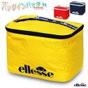 エレッセ バッグインバッグ M メンズ/レディース/男女兼用 マルチポーチ ネイビー/レッド/イエロー W約20.5cm×H約16cm×D約14.5cm EAC6756