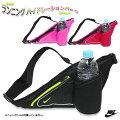ナイキウエストバッグnikeハイドレーション500ml用ペットボトルホルダーヒップバッグランニングジョギング/ランニングハイドレーションパックRN8516