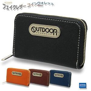 アウトドアプロダクツ フェイクレザー コインウォレット メンズ/レディース 財布 ブラック/ネイビー/他2色 W約11cm×H約7.5cm×D約2cm OD0041