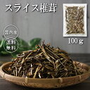お歳暮 ギフト 大分産どんこ椎茸-ISG-40[M]seibo【RCP】_K201010101580