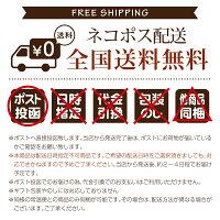 【全国送料無料】健康ですよ【270g×1袋】ナッツドライフルーツ小魚ネコポス配送