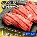 牛肉 肉 牛タン カネタ 当店No.1の厚さ 極厚12mm