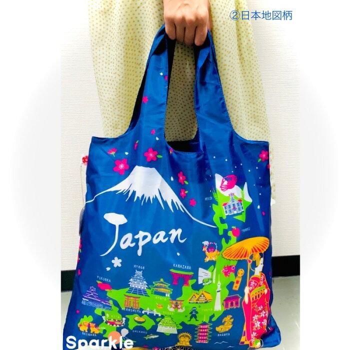 ご当地おみやげ袋日本地図3