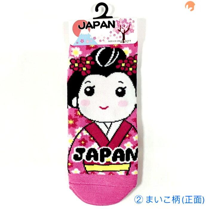 JAPANSOCKSまいこ柄(正面)