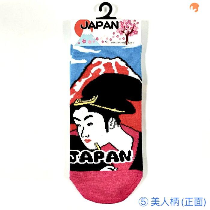 JAPANSOCKS美人柄(正面)