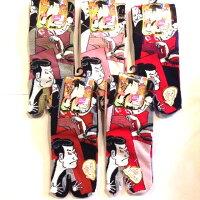 【メール便OK】【和柄ファッション】婦人用足袋ソックスショートクルー丈(浮世絵)