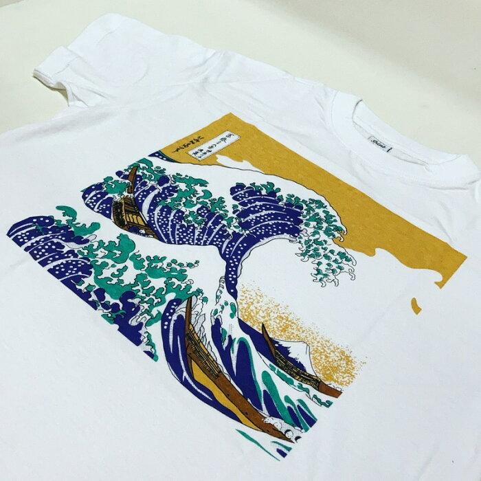 波Tシャツ