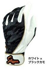 【限定カラー】久保田スラッガーSLUGGER守備用手袋守備手S-70限定4色サイズ豊富在庫のみ