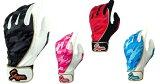 【限定カラー】久保田スラッガー SLUGGER 守備用手袋 守備手 S-70 限定4色 サイズ豊富 在庫のみ