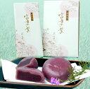 富士山の麓 富士吉田産の紫黒米から生まれたお饅頭 富士の紫(むらさき)10個入 ☆山梨銘菓 - お甲斐ものなび