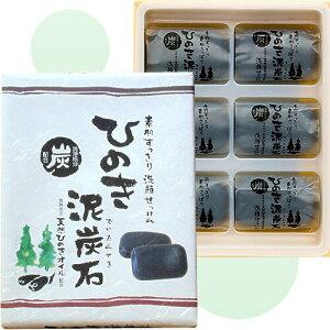 ひのき泥炭石(でいたんせき)すっきりタイプ素肌すっきり洗顔せっけん30g×6個詰め