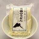 上質な小麦粉と天然ミネラル塩、富士山麓の湧水で打ち上げた富士山麓 本格 手打ちの味【吉田...