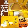 たまごたっぷり!まろやかなバターサブレ【富士山さぶれ】12枚入り