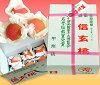 甲州銘菓「信玄桃(6個入り)」☆山梨銘菓