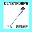 マキタ コードレス掃除機カプセル式充電式クリーナ【CL181FDRFW】【送料無料】【楽ギフ_包装】