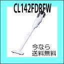 余裕の使用時間&吸引力!マキタ掃除機 紙パック式充電式クリーナー CL142FDRFWマキタ 掃除...