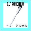 マキタ コードレス掃除機カプセル式充電式クリーナ【CL140FDRFW】【送料無料】【楽ギフ_包装】