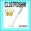 マキタ 紙パック式 コードレス掃除機【CL107FDSHW】...