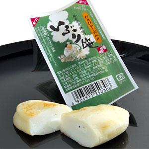 いぶり笹 わさびチーズ(単品)
