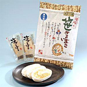 笹かま本来の美味しさをお楽しみください【真空包装】ミニ笹かまぼこ(プレーン)「セ-10枚包」