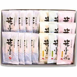 おやつやおつまみにぴったりのサイズです。ミニ笹かまぼこ詰合せ「セタ-17枚箱」【楽ギフ_包装...