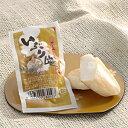 蔵王直送のクリームチーズ入り。ビールのおともにもピッタリ燻製笹かまぼこ「いぶり笹 チーズ...