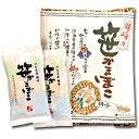 笹かま本来の美味しさをお楽しみくださいミニ笹かまぼこ(プレーン)「セ-10枚包」