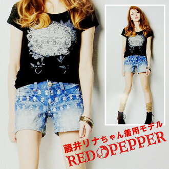 Red pepper jeans ( RED PEPPER )! 2012 Spring summer new Fujii Lena wearing model REDPEPPER Womens skull embroidery デニムショート pants jeans 5604