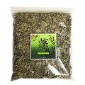 無農薬ヨモギ蒸し材料、入浴剤としても使用可能