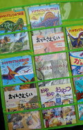 ウォールポケット、、家庭、子供の保育園、学校、図書館、幼稚園のウォールポケット