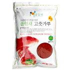 【韓国産】プルイプセ唐辛子粉1kg