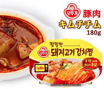 【特価・オトギ】 豚肉キムチチム 180g 「1人前/レンジで1分30秒」★¥500→¥400(税別)
