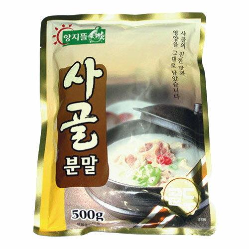 【ヤンジトル】 サゴル粉末(ゲンコツ粉末) 500gx5袋 『1袋当り¥890税別』