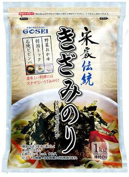 【宋家】 伝統きざみのり 1kg (業務用)