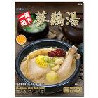 【韓国食品・参鶏湯】天下一品参鶏湯1kg