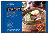 王朝秘伝・宋家の冷麺